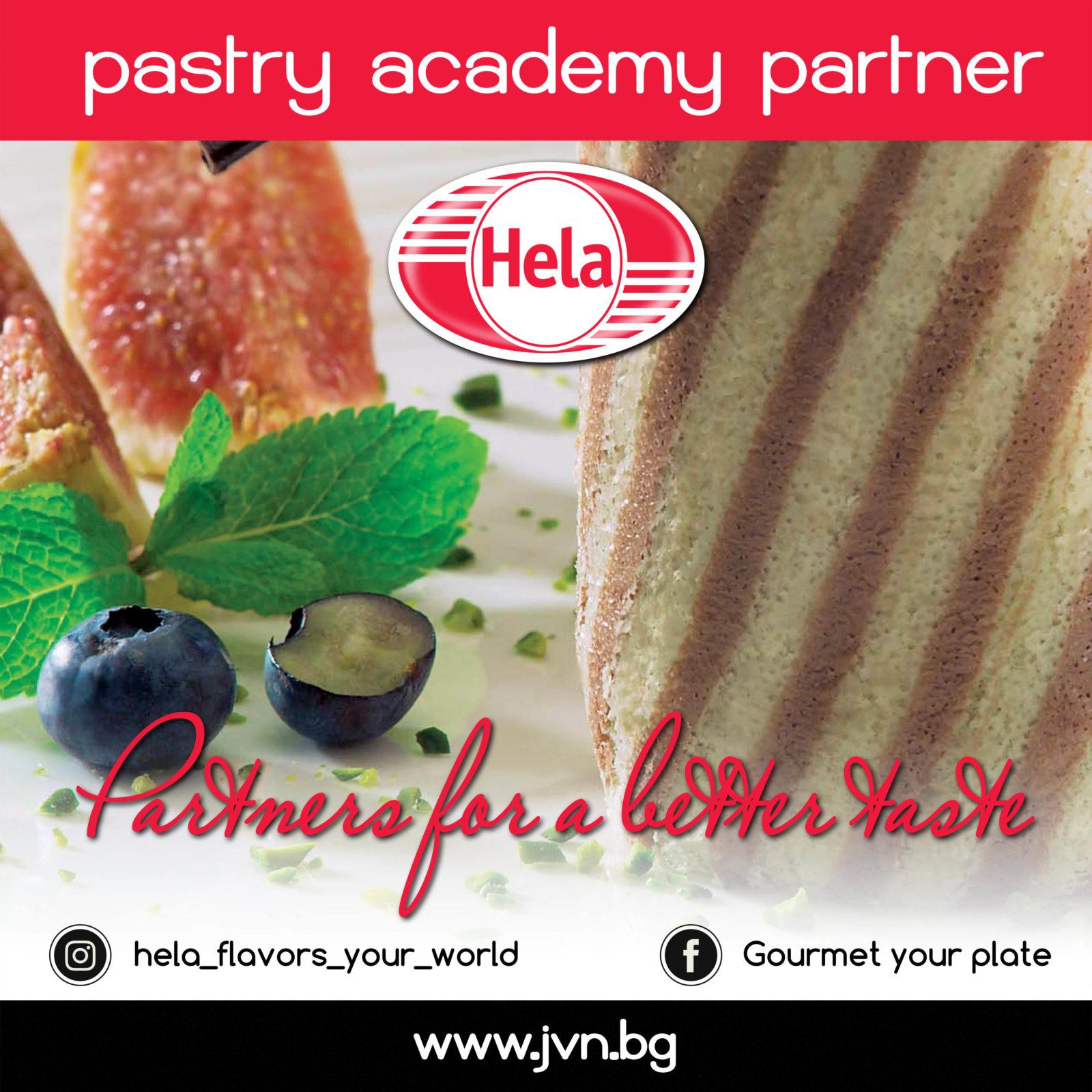 HELA и Pasty Academy